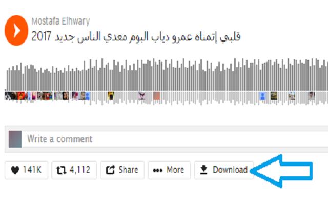 گوش دادن و دانلود آهنگ ها و موسیقی mp3 به صورت رایگان با musicpleer